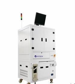 全球頂尖LED檢測設備製造廠,惠特科技進駐中科