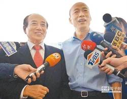 王金平首鬆口「有機會4年就好」 韓國瑜重音4字回應