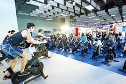體育用品展 打造運動採購平台