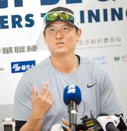 明星教練團 有請張泰山、黃平洋、趙士強