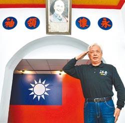 江哥捐錢挺黃埔 總部掛蔣公肖像