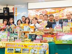 台南優質農特產 伴手禮首選