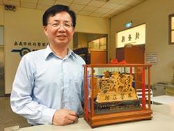 偵查隊長柯坤旺 從警40年榮退