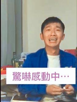 蔡昌憲驚嚇100秒噴淚