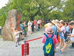 台灣旅遊業:放棄陸客很可惜