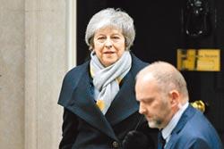 脫歐協議遭國會否決 英前景不明