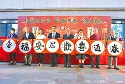 中華書學會春聯揮毫歡喜迎新年