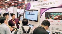 精宏金融科技風控理財機器人 挑戰國際經濟亂流