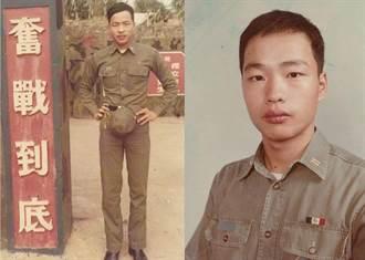 24歲考大學…韓國瑜軍旅生涯末年 是他生命轉捩點