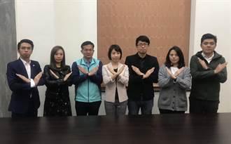 新竹民進黨團決提案修改「程序委員會設置辦法」