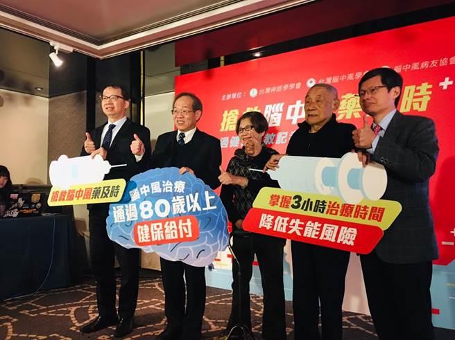 台灣神經學學會、腦中風學會、腦中風病友協會共同呼籲民眾,及時搶救腦中風患者。(林周義攝)