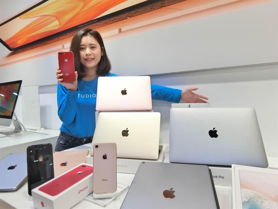 蘋果優質經銷商STUDIO A將於19日推出年前超值蘋果福利品特賣會。(圖/STUDIO A提供)