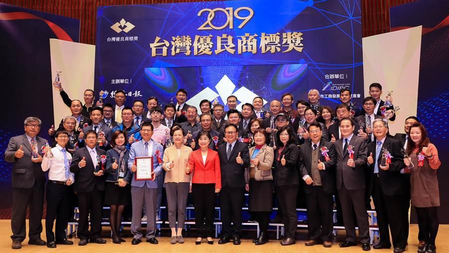 「2019第三屆台灣優良商標獎」頒獎典禮,17日在台中市政府舉行!(陳世宗攝)