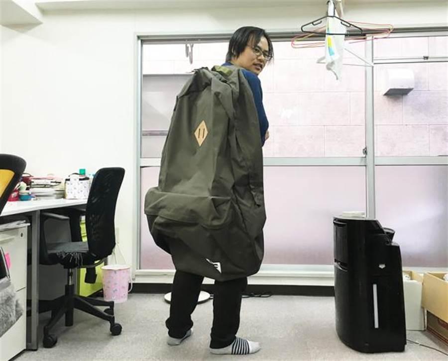 背出門需要極大勇氣(圖片取自/網友Seiji)