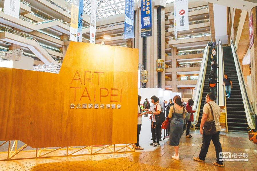 4大藝博會,1月台北看得到。圖為2016年的台北國際藝術博覽會。(本報系資料照片)