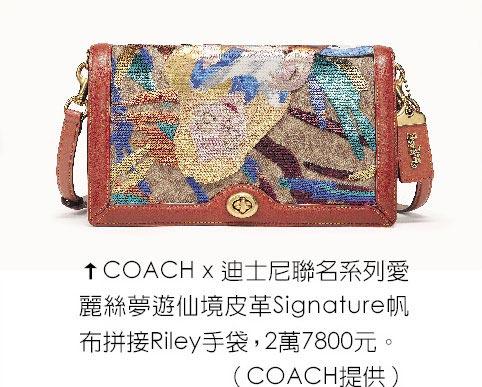 COACH x 迪士尼聯名系列愛麗絲夢遊仙境皮革Signature帆布拼接Riley手袋,2萬7800元。(COACH提供)