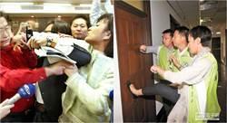 邱議瑩「嘸」變?台灣政客10年前對比看這裡
