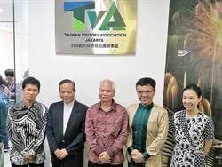 《產業》台灣觀光協會拓客源,印尼雅加達辦事處開幕