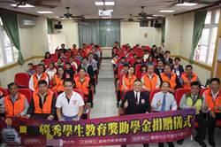 台南市家長協會結合在地企業捐助 8所偏鄉國小學童受惠