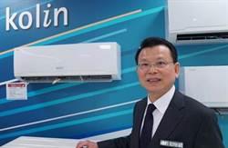 歌林2019新品發表會 推出多款滿足跨世代需求新家電