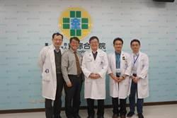 治療巴金森氏症露曙光 童綜合醫院啟動二期臨床試驗