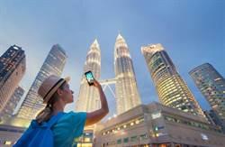 前進大馬置產  先了解首都吉隆坡的文化與優勢