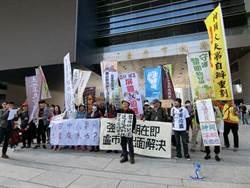 黎明幼兒園抗議 中市府:幼兒園與重畫會訴訟 無法干預司法