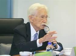 辜寬敏:請蔡英文請賴清德出來選總統