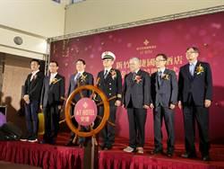 標榜新竹首創公寓式酒店 安捷國際酒店開幕