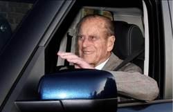 誰敢管!97歲菲立普親王開車 女王也沒轍