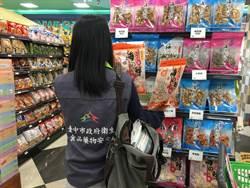 中市食安處抽驗年節食品 1件高麗菜干二氧化硫超標