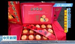 韓國瑜慢了一步! 台中柑橘已搶先銷往星馬
