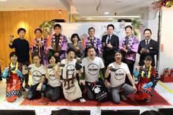 日本靜岡縣藤枝市物產展 全台唯一「闘茶會」免費體驗