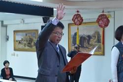 秉持愛心辦稅 黃國樑接任新稅務局長