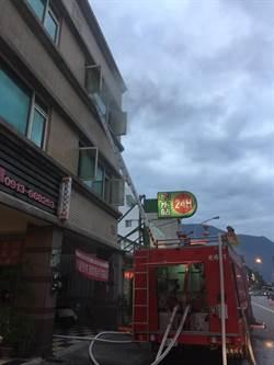 花蓮民宅火警 屋主和2幼兒受困三樓驚險獲救