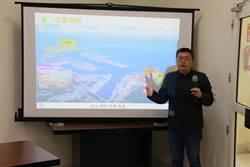 「綠能博物館」重啟動   蔡其昌:海線新亮點