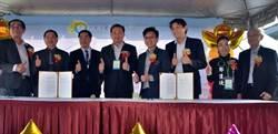 台灣與新加坡企業簽署氫綠能農業5.0合作備忘錄