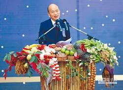 「高雄幣」衝經濟!韓國瑜親自示範怎麼用