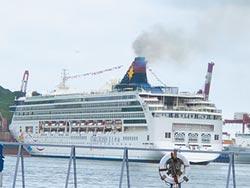 基隆港抓汙賊 嚴控船舶排煙