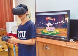 屏大VR逛花燈 展現屏東特色