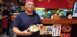 工讀生變老闆 台東日本九州拉麵豬排蓋飯受歡迎