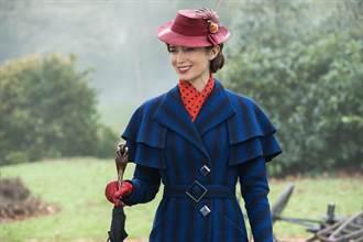 艾蜜莉布朗扮魔法褓母 人生「三大恐懼」一次體驗