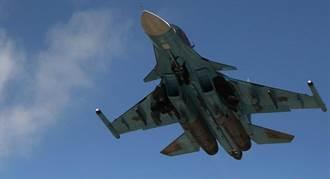 蘇34戰機相撞 一墜毀一返航 俄3飛行員獲救