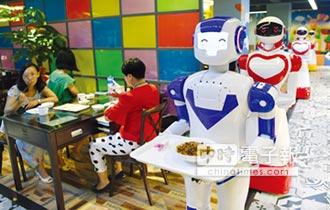 專家傳真-後AI時代 如何預應「科技性失業」