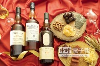 海島威士忌 最搭台灣古早味零食
