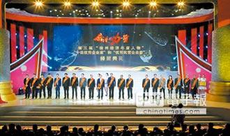 徐州市表彰113位優秀企業家