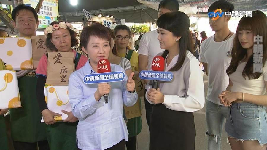 台中市長盧秀燕日前接受中視主播哈遠儀專訪。(圖片提供:中視)