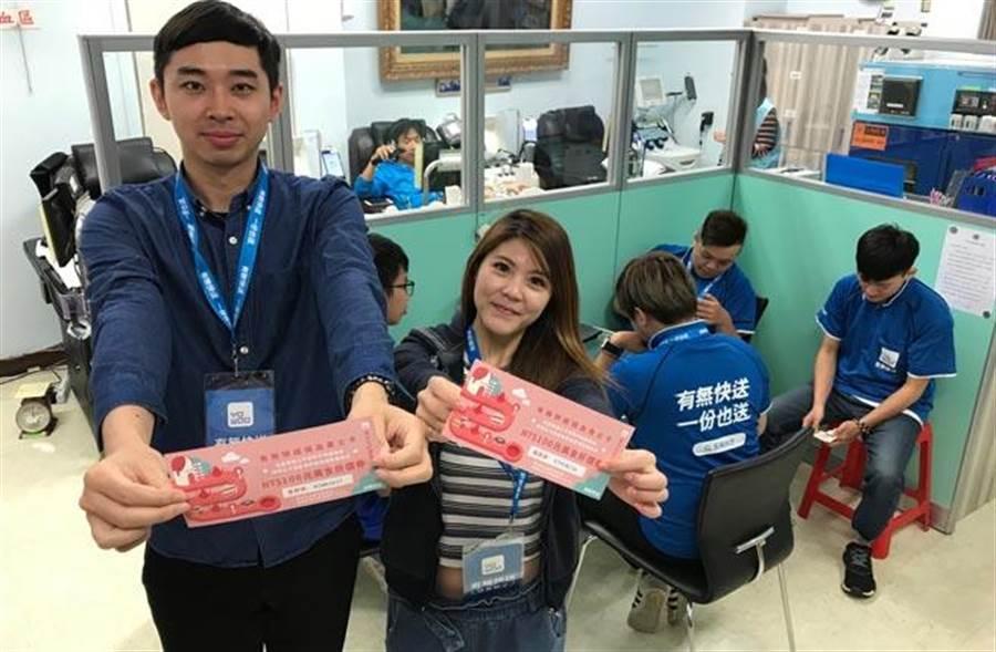 民眾至指定捐血點完成捐血,就可索取有無快送捐血勇士卡。
