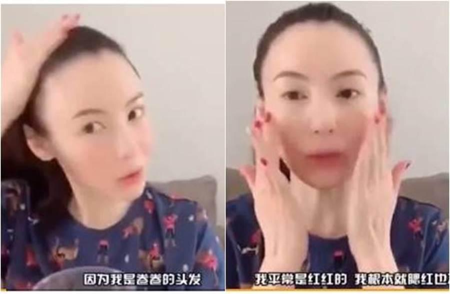 張柏芝私下化妝只有4步驟,分別是綁馬尾、上底妝、眉毛和潤唇膏。(圖/取材自張柏芝中文官方網微博)