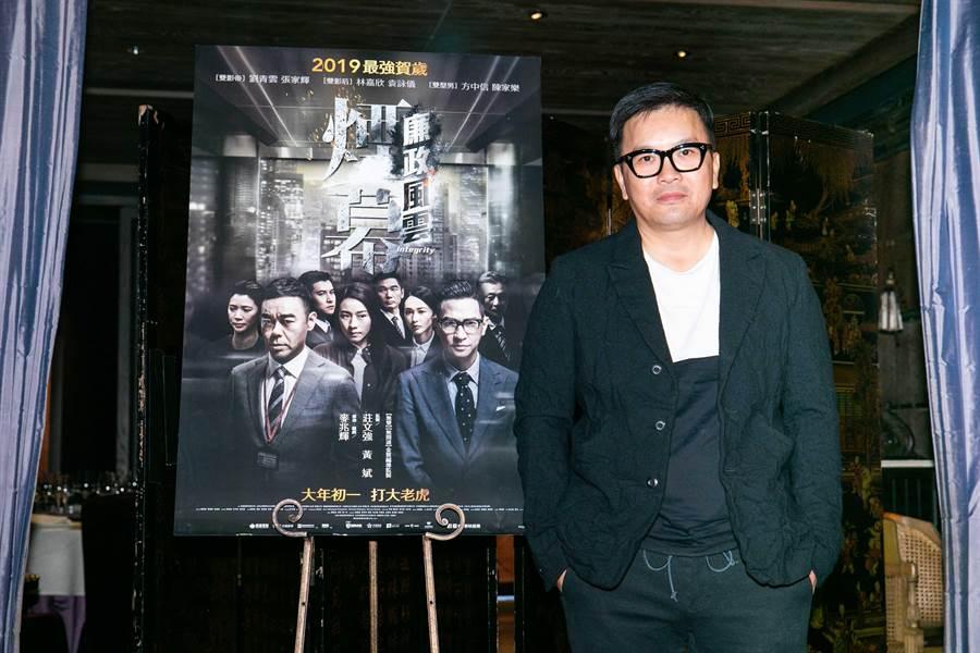 麥兆輝導演來台宣傳新片。(華映提供)